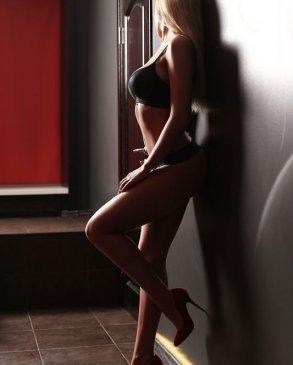 Доминика, 26